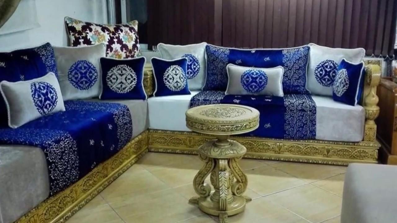 Les Salon 2017 : Vente de salon marocain à bordeaux décor